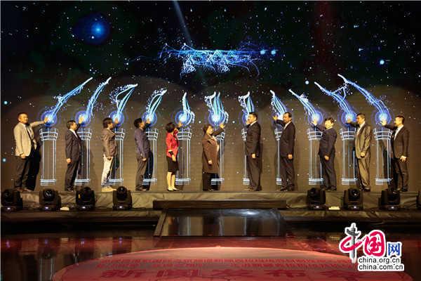 央视微电影国际之旅频道新疆克拉玛依节目制作中心