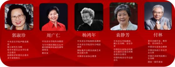 """""""央音""""全国青少年艺术展演活动北京赛区章程(声乐)"""