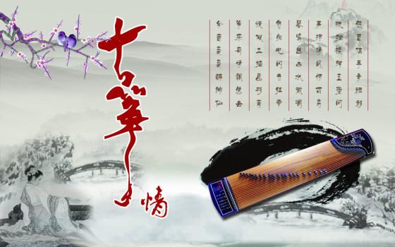 中央音乐学院北京认证中心|古筝老师提升机会来啦!