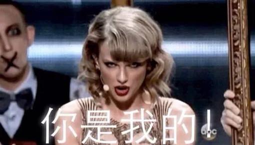 """QQ音乐预售《Reputation》,欧美圈粉可以向泰勒""""跪下称臣""""了!"""