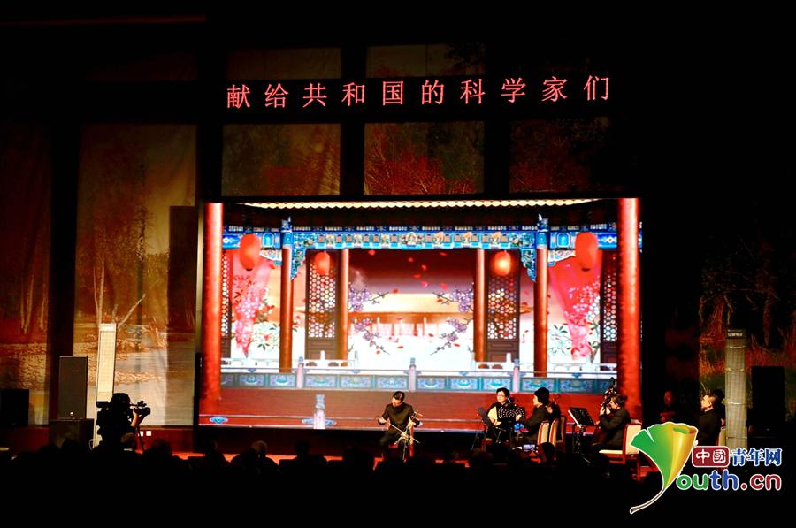 """""""献给共和国的科学家们""""新春京剧名家名段欣赏活动举行"""