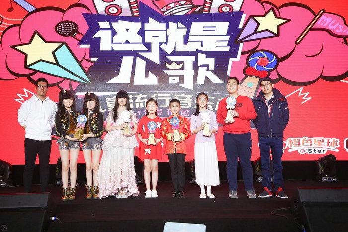 2018流行音乐排行榜_儿童流行音乐榜发布盛典 田亮叶一茜 沙溢胡可夺