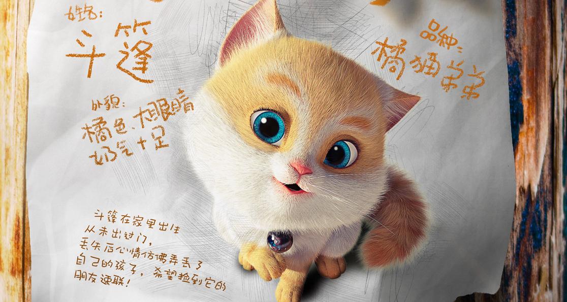 陪伴与励志双加持 《猫于桃花源》亲子观影场获好评