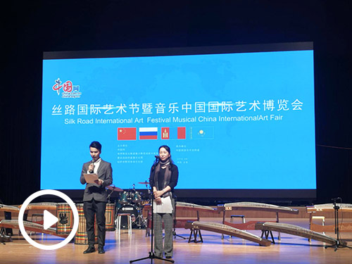 中国网音乐中国频道总监张丽致辞
