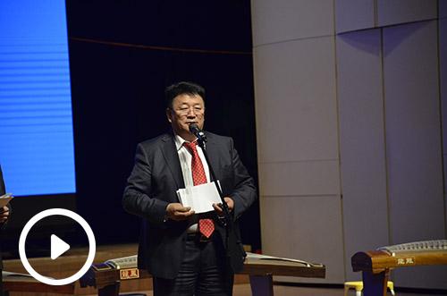 蒙古国政府直属文化局局长额尔登·巴图致辞