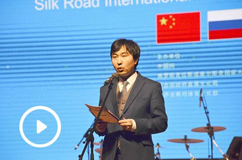 哈萨克斯坦体育文化部文化总顾问简一·穆拉托夫致辞