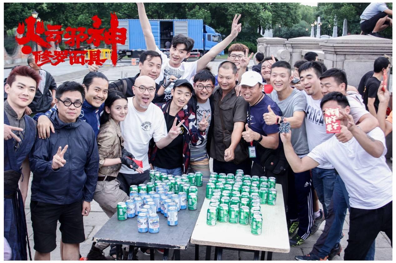电影《火云邪神之修罗面具》上海杀青 (2).jpg