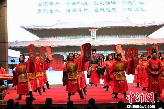 中华文化学院与曲阜师大合办雅乐专场演出