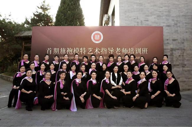 首期旗袍模特艺术指导老师培训班开班