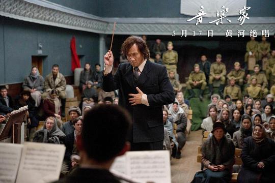 首部中哈合拍片《音乐家》中国34城看片还原冼星海传奇一生