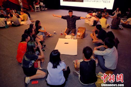 直面鸿沟戏剧大会在京举行探索发展中国教育戏剧实践