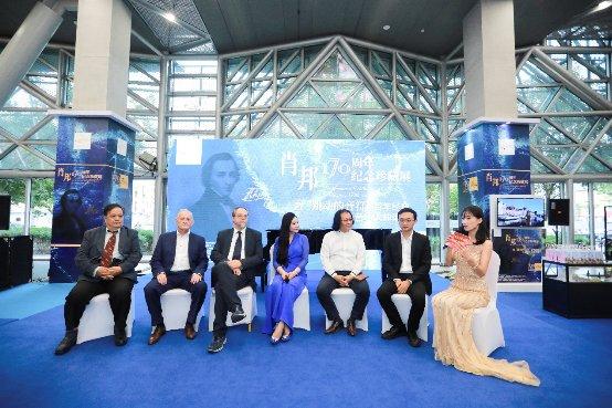 肖邦170周年珍藏纪念展暨2019长宁国际音乐艺术节