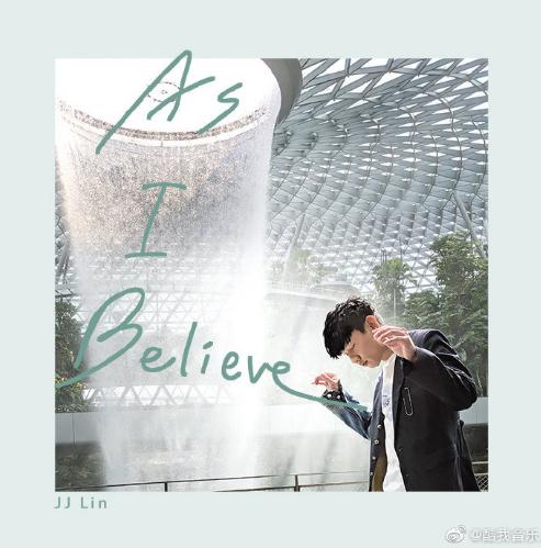 林俊杰最新单曲《As I Believe》酷我音乐温情上线