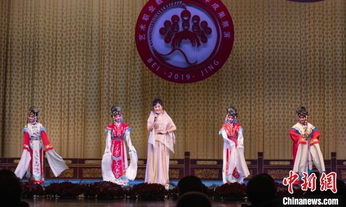 地方小戏种登北京大舞台艺术职业教育为小剧种输送人才