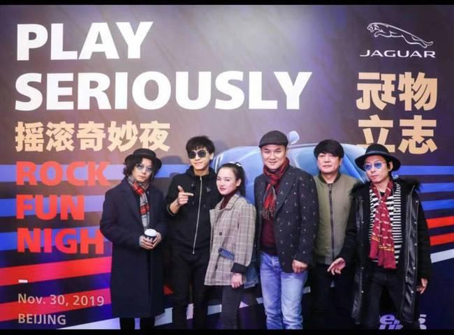 《风度men's uno》携手捷豹在京打造摇滚奇奥夜