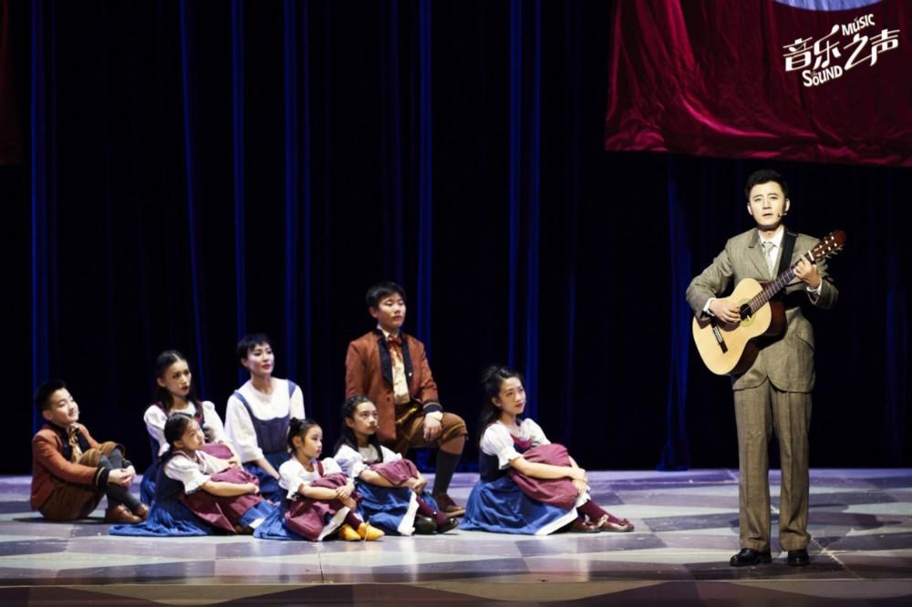 音乐剧《音乐之声》中文版热演最后一周