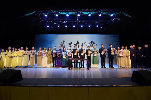 纪念古琴宗师刘赤城九十周年诞辰音乐会在合肥举行