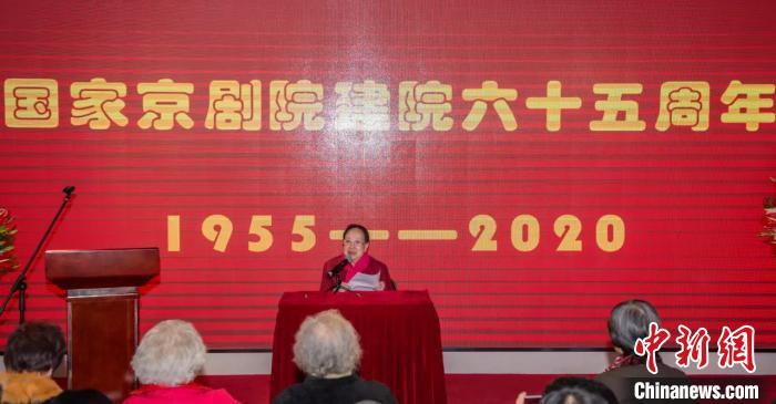 88岁高龄的著名京剧表演艺术家杜近芳。主办方供图