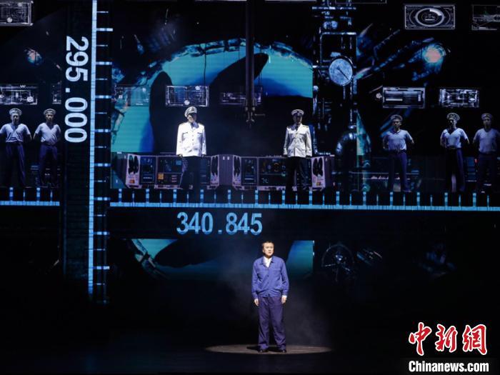 """话剧《深海》演绎""""中国核潜艇之父""""黄旭华故事"""