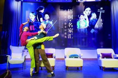 """上海芭蕾舞团用好""""世界语言""""讲述中国故事"""