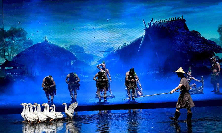 (文化)(5)大型歌舞《黄帝千古情》首演