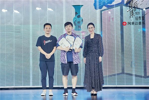 """网易云音乐第二届星辰集创作营""""新国风季""""结营"""