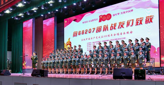 红旗军歌合唱艺术团赴西部战区拥军慰问演出