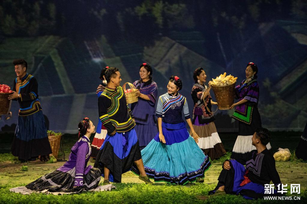 民族歌剧《听见索玛》上演 讲述凉山脱贫攻坚故事