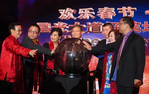 2015好莱坞中国新年晚会隆重登场 中美政要齐拜年 -新闻