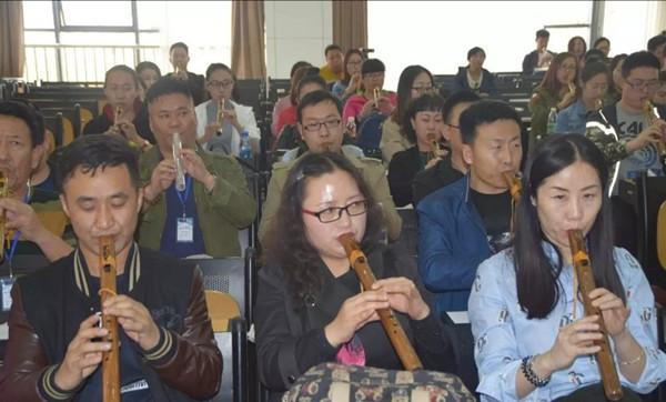 内蒙古首届'中式印第安笛'师资培训