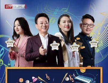 音樂大師課上海藝術中心隆重開課